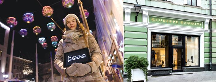 A sinistra negozio Herno a Stoleshnikov Pereulok. A destra il nuovo flagship store Giuseppe Zanotti Design a Mosca
