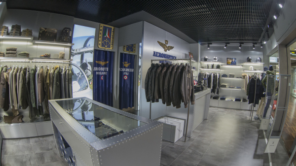 Aeronautica Militare, focus retail a Oriente