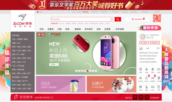 Falsi, Jd.com (come Alibaba) cerca fiducia Usa