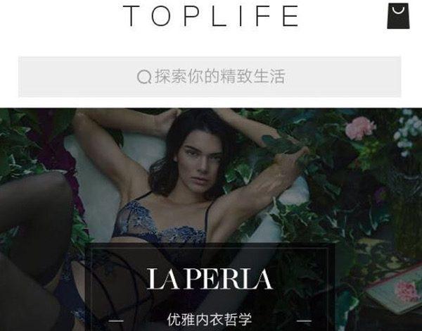 Jd.com attacca segmento lusso con Toplife