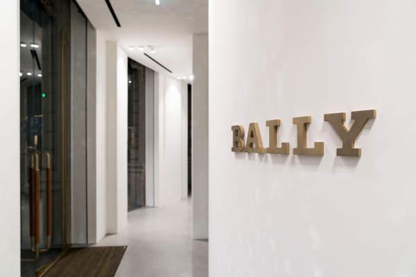 Comprata Bally, altro colpo della cinese Shandong