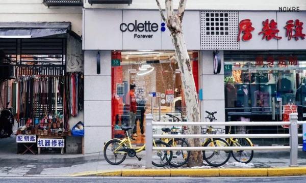 Colette resuscita (in copia) a Shanghai