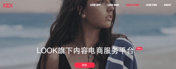 E-tailer o social media? In Cina è già convergenza