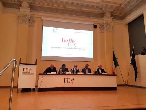 HelloIta, portale del made in Italy su Tmall