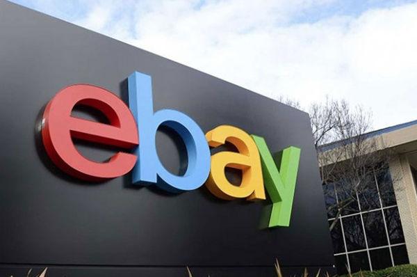 Sbarca su Ebay l'intera città di Wolverhampton