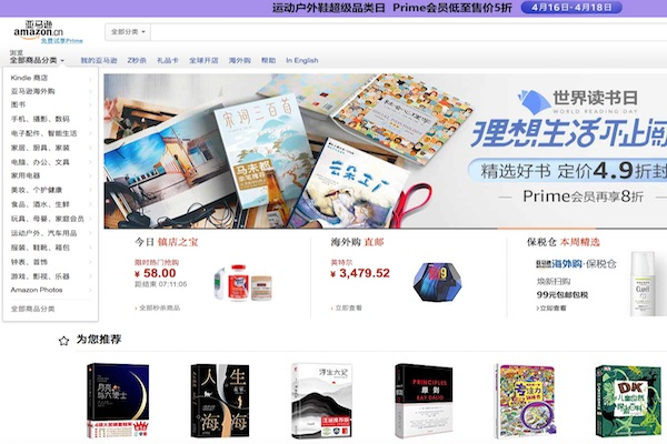 Amazon, dopo 14 anni chiude il marketplace in Cina*