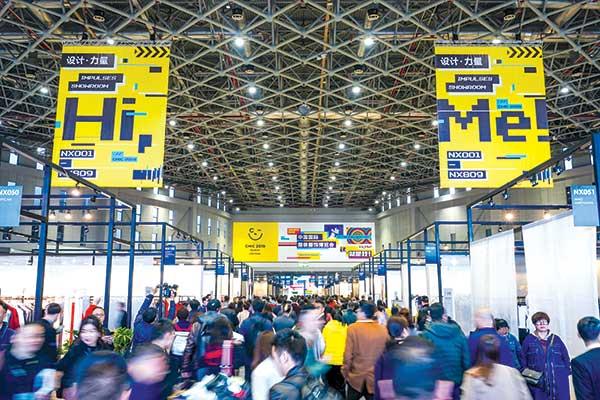 Tra i mille espositori di Chic, la fiera cinese per i cinesi che apre le porte di Shanghai