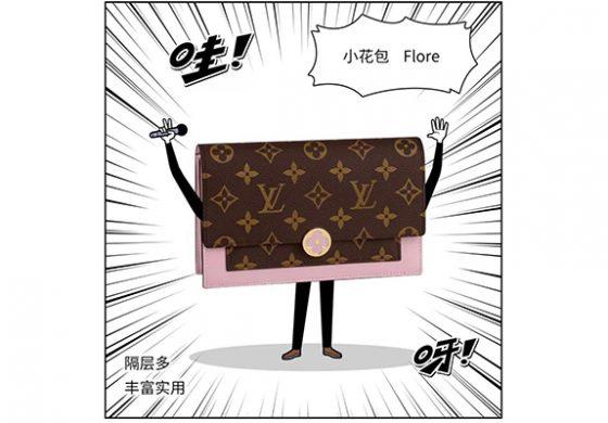 Louis Vuitton diventa un avatar per conquistare la Cina