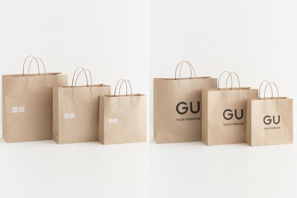 Fast Retailing vara maxi piano contro la plastica