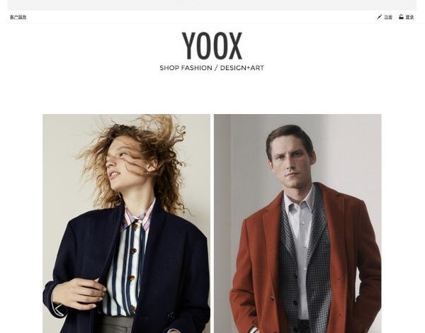 Yoox chiude il suo sito cinese