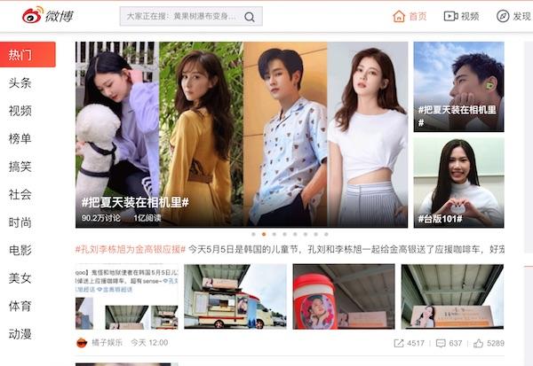 Social-commerce, ora si compra anche con Weibo