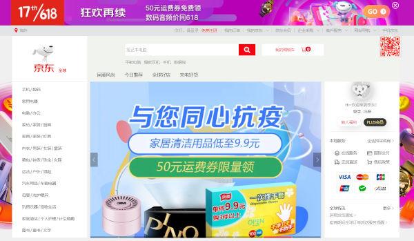 Jd.com, risultati record per lo Shopping Festival