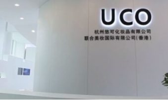 Il cinese Uco Cosmetics passa a Citic Capital